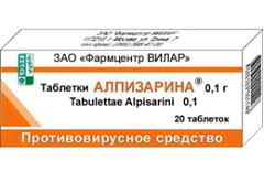 таблетки алпизарин инструкция по применению - фото 11