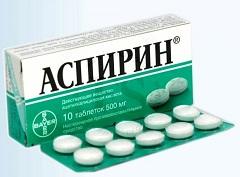 аспирина кардио инструкция - фото 11